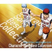 Character Song Best Collection