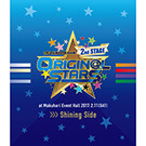 THE IDOLM@STER SideM 2nd STAGE ~ORIGIN@L STARS~ Live Blu-ray  【Shining Side】