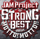 STRONG BEST MOTTO! MOTTO!! -2015-