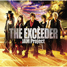THE EXCEEDER/NEW BLUE【初回限定盤】