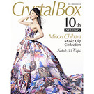 Crystal Box ~Minori Chihara Music Clip Collection~