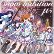 Snow halation【DVD同梱】