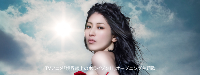 http://www.lantis.jp/special/chihara/zone/images/img_01.jpg