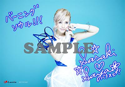 150509001_sasaki.jpg