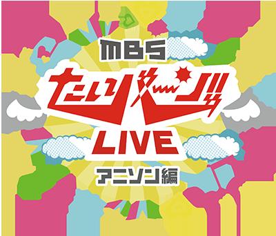 150606-logo.png