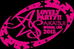 151001_as_logo.png