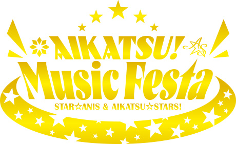 160212_amf_logo.jpg