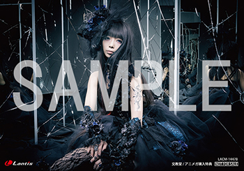 妖精帝國 4/27発売 「DISORDER...