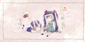 16070601_2syoujoyamai.jpg