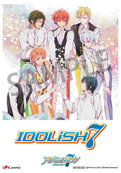 17062311-IDOLiSH7.jpg