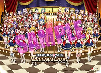17071407-million.jpg
