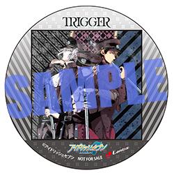 17082001-i7_trigger.jpg