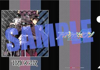 17082002-i7_trigger.jpg