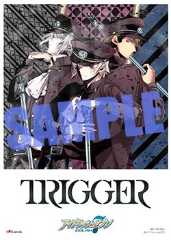 17082006-i7_trigger.JPG