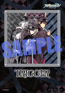 17082009-i7_trigger.jpg