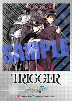17082011-i7_trigger.jpg