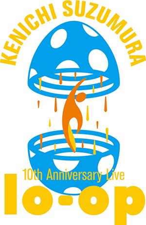 170928-Logo.jpg