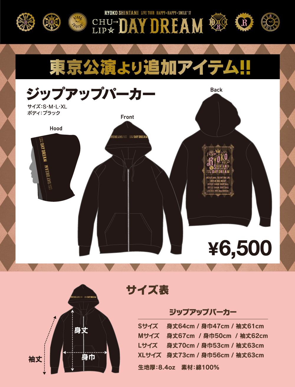 171004_shintani_paka_pop.jpg