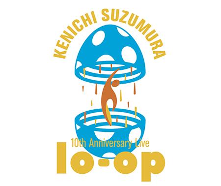 171011-Logo.jpg