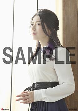17122601-chihara.jpg