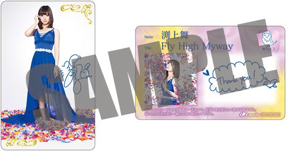 180113-fuchigami_card.jpg