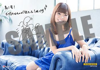 18011306-fuchigami.JPG