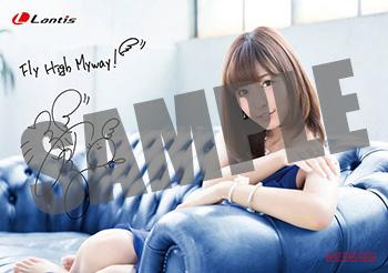 18011307-fuchigami.jpg