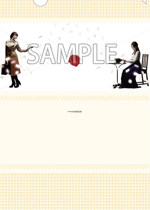 180124-VE_obanpcd_animate.jpg