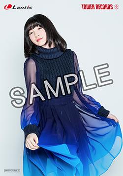 18020203-ueda.jpg