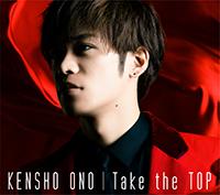 180207-OnoKensho01.jpg