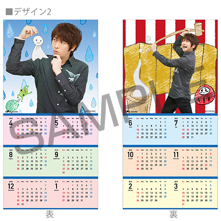 180330-onodaisuke_calendar_2.jpg