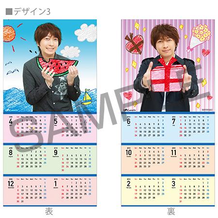 180330-onodaisuke_calendar_3.jpg