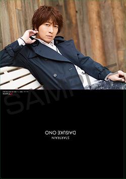 18033002-ono-animega.jpg