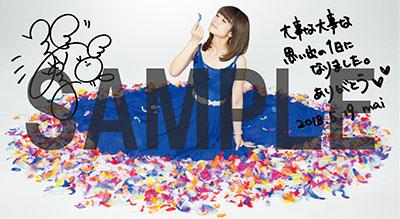 18050901-fuchigamimai.jpg