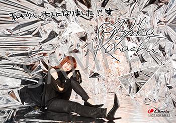 18051103_oohashi.jpg