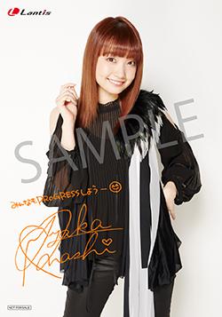 18051104_oohashi.jpg