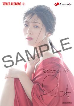 18052604-chihara.jpg