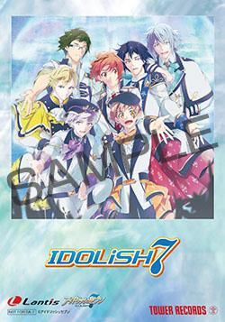 18060102-idolish7.jpg