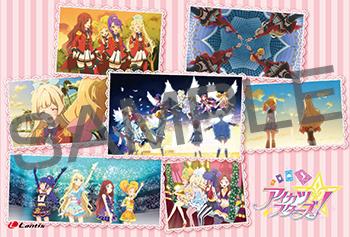 1807060301-aikatsu_stars.jpg