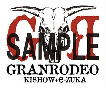 180821-GRANRODEO.jpg