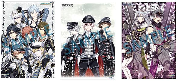 18090701-idolish7.jpg