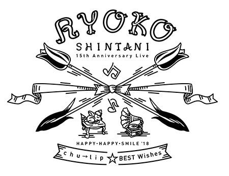 180915-shintani2018_logo.jpg