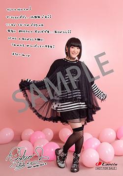 18091503-shintaniryoko.jpg