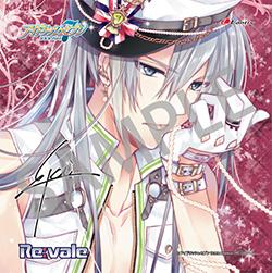 181027-Revale-sen.jpg