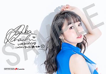 18110201-ohashi.jpg