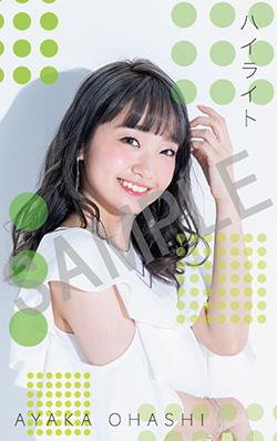 18110201-ohashi_Card.jpg