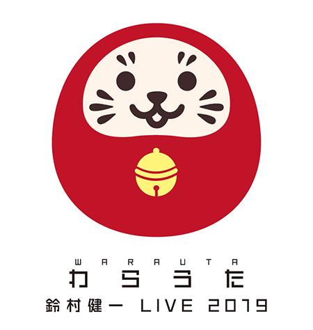 181122-logo.jpg