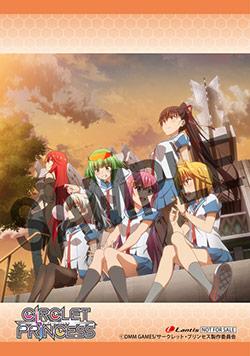 18122901-cirpri_anime-ED.jpg
