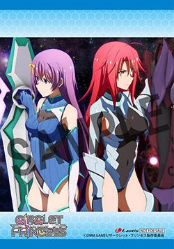 18122901-cirpri_anime-OP.jpg