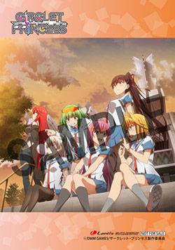 18122902-cirpri_anime-ED.jpg